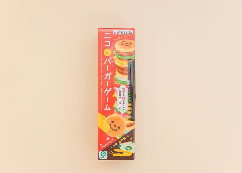 01疊漢堡 (1)