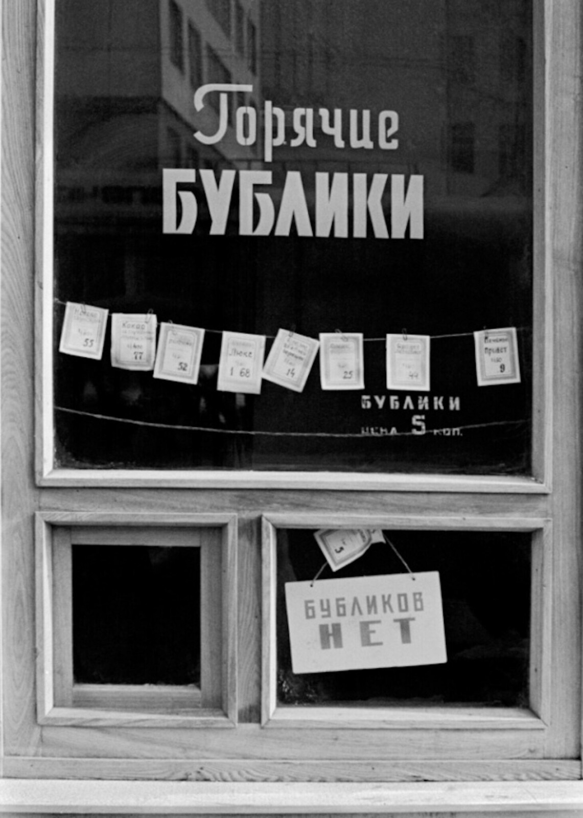 1960-е. Без подписи