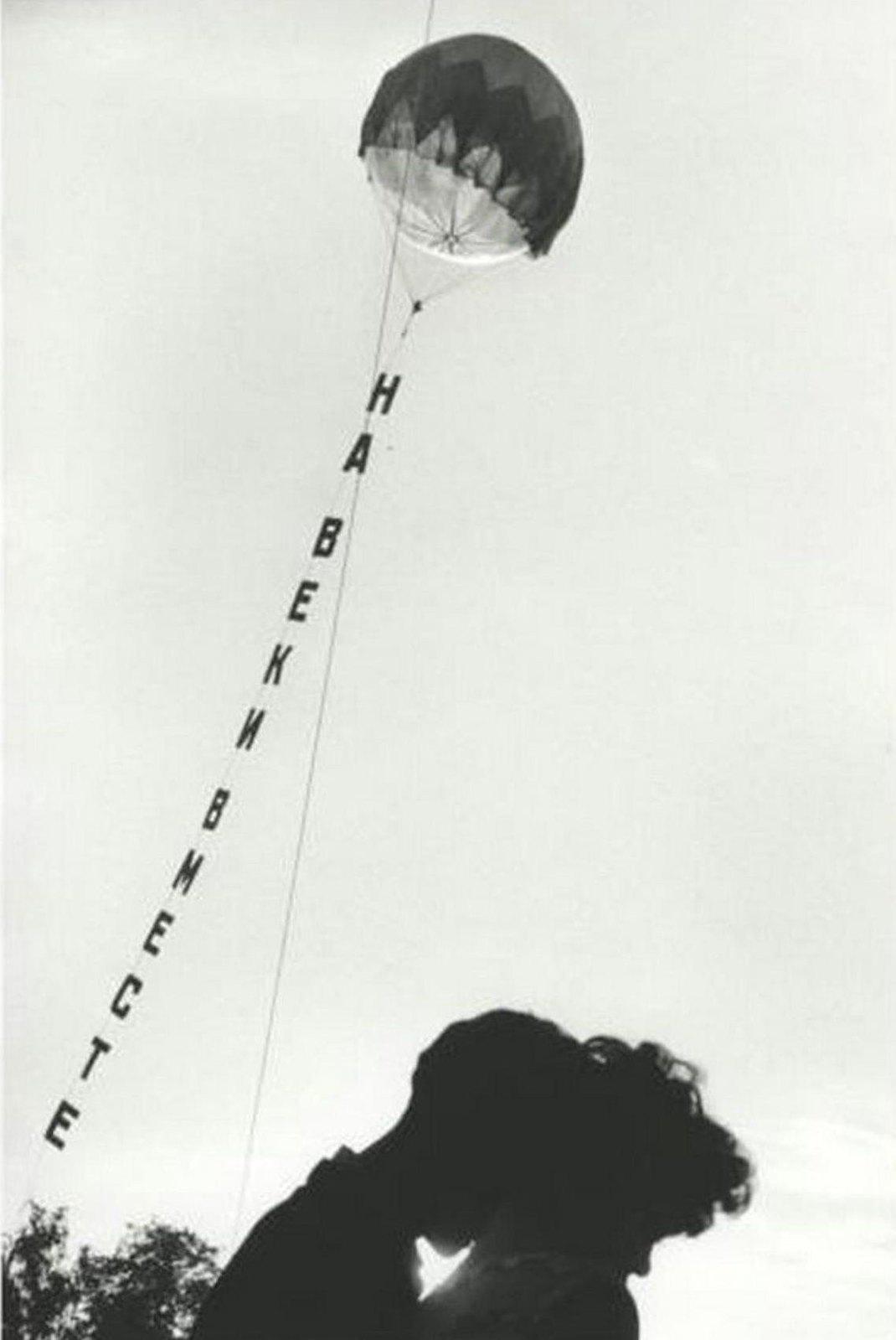 1960. Сокольники