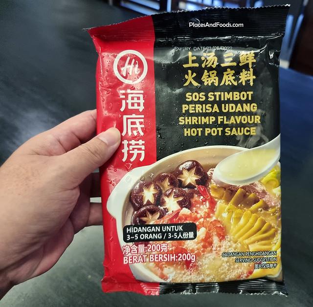 Haidilao Steamboat Hotpot Instant Soup Base shrimp flavour