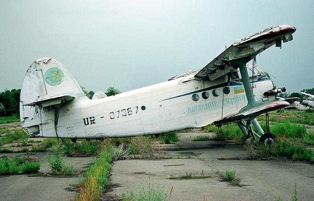Antonov An-2P UR-07387 Avialiny Ukrainye UKDD 28051992