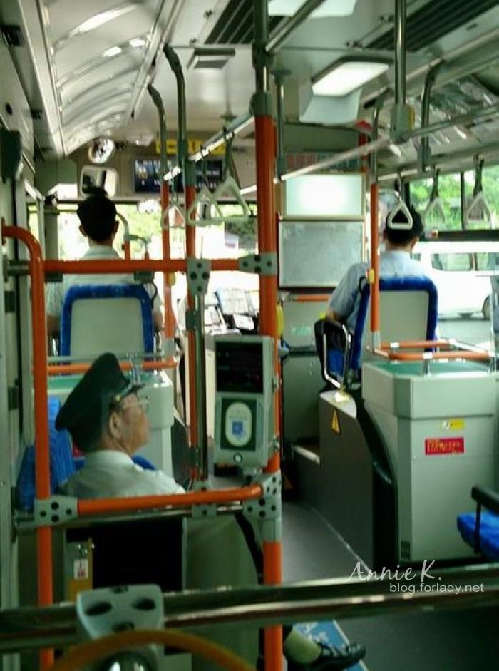 善峰寺公車