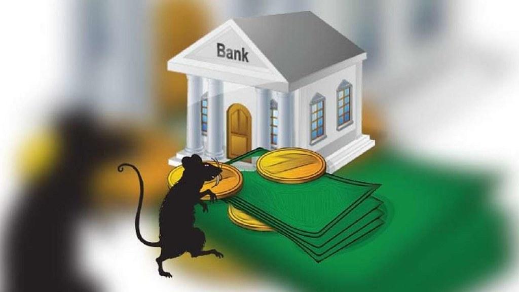 Negara Dirugikan Rp 229 M, Eks Pimpinan Bank Jateng Cabang DKI Jadi Tersangka
