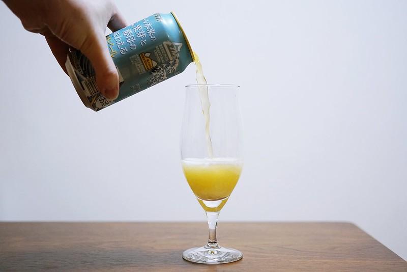 ダイソープレミアムビールグラス_1
