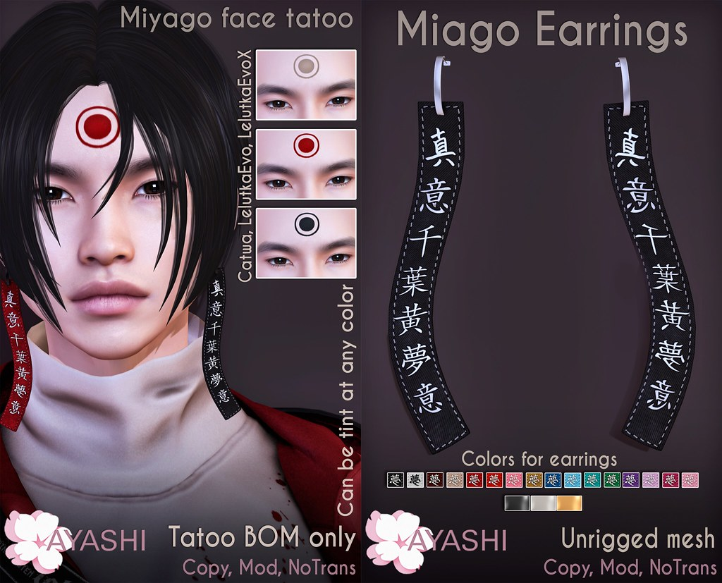 [^.^Ayashi^.^]  Miago face tatoo & Miago Earrings special for Men Only Monthly (MOM)