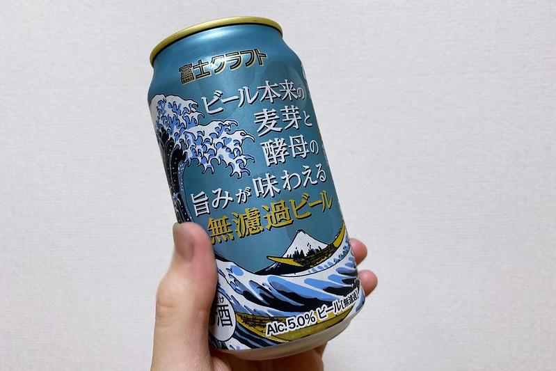 富士クラフト