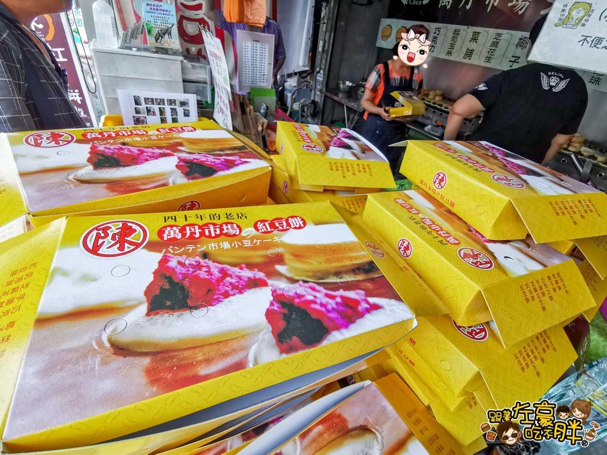 萬丹市場紅豆餅 陳家紅豆餅-9