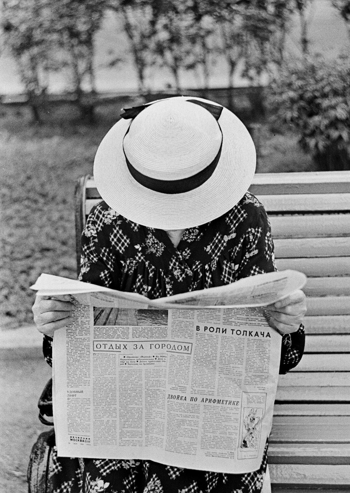 1964. На бульваре