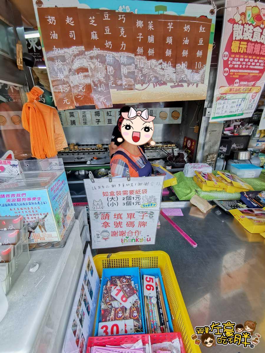萬丹市場紅豆餅 陳家紅豆餅-11