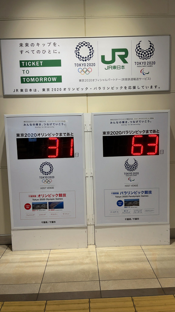 Tokyo Olympic for 1 month