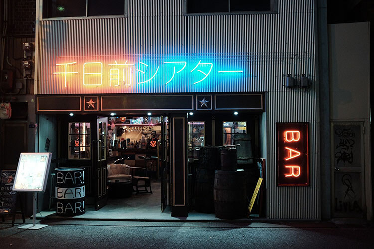 dine-in Chinese restaurant