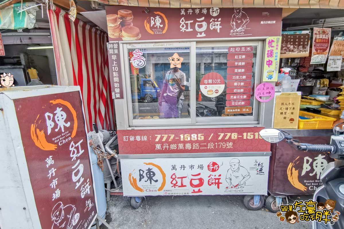 萬丹市場紅豆餅 陳家紅豆餅-14