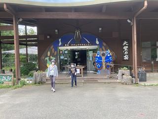 Oomurasaki Center Museum