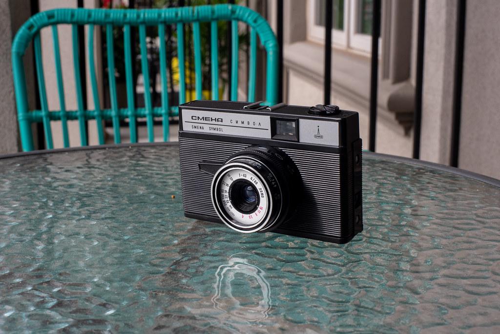 Camera Review Blog No. 135 - LOMO Smena Symbol