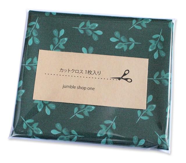 カットクロス Felicity Fabrics Nightfall Floral in Afternoon 610115