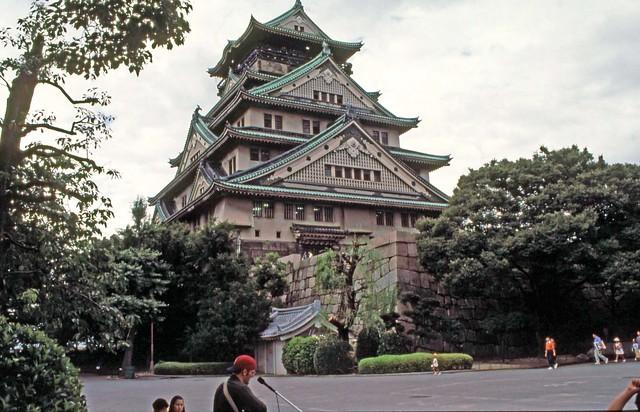 Osaka, Castle,  Aug 9, 1993