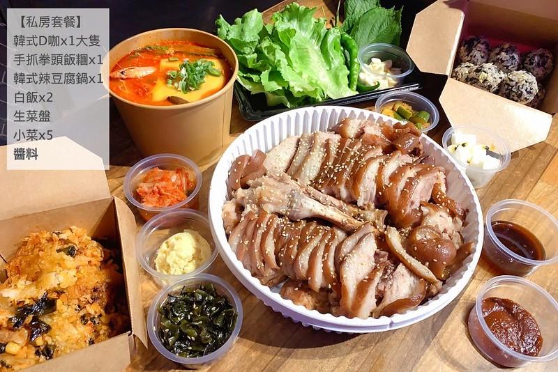 一桶tone韓式新食│中科商圈人氣美食,防疫期間有四款便當和豬腳套餐可以解嘴饞!等解封再去吃一波韓國燒肉~ @強生與小吠的Hyper人蔘~