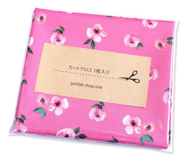 カットクロス Felicity Fabrics Nightfall Floral in Afternoon 610113