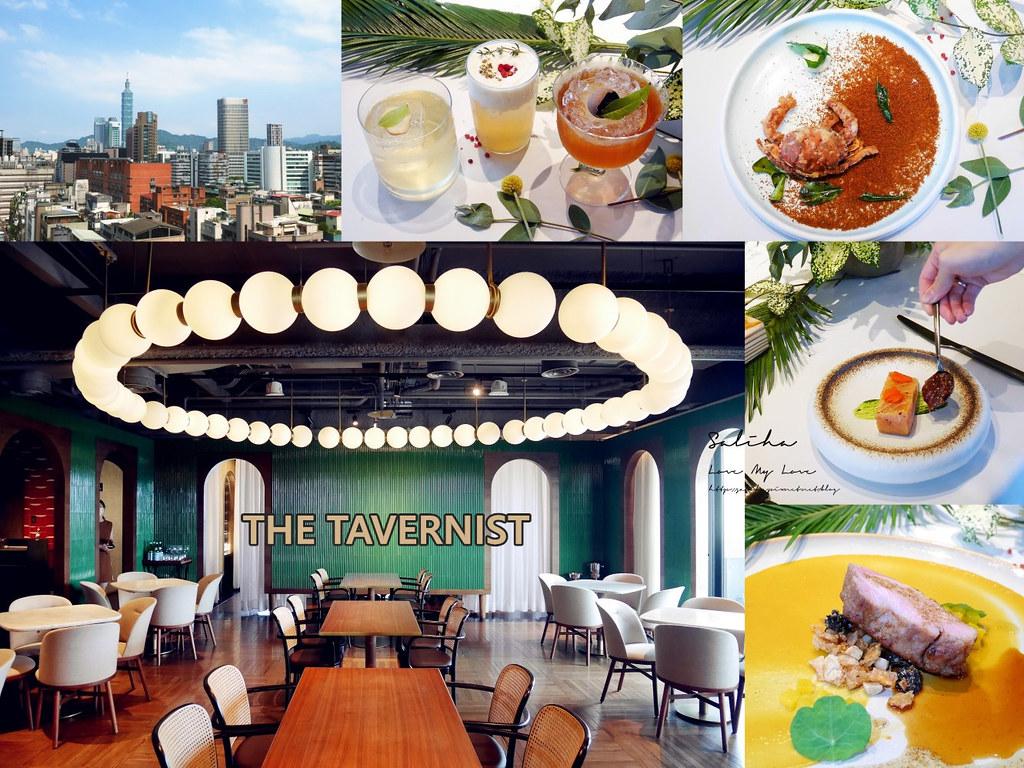 台北大安區餐廳推薦東區餐廳浪漫氣氛好適合約會餐廳The Tavernist晚餐高級牛排 (2)