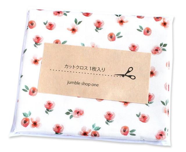 カットクロス Felicity Fabrics Nightfall Floral in Evening 610117