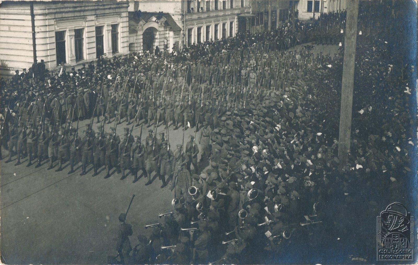 20. 1918. Парад войск после взятия Самары