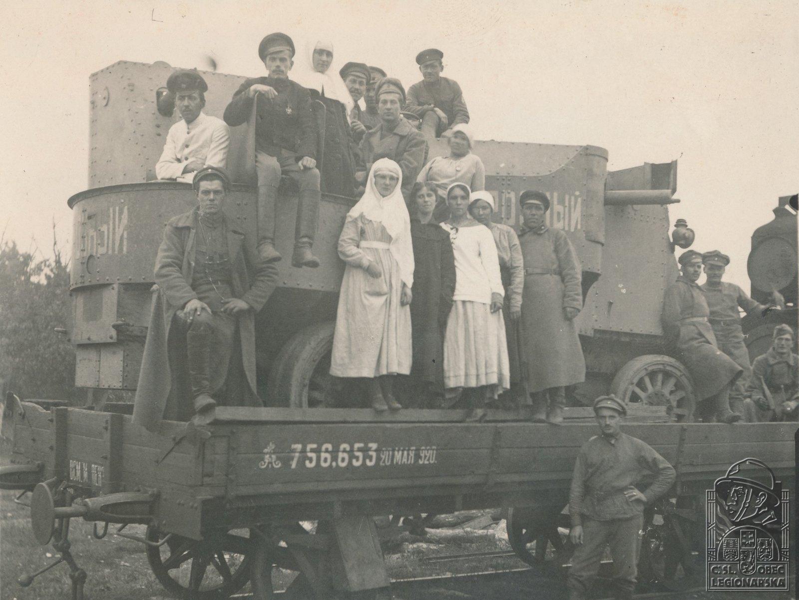 08. 1918. Броневик, захваченный 5 мая возле Пензы