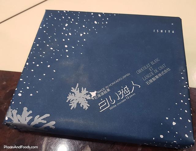 shiroi koibito white chocolate