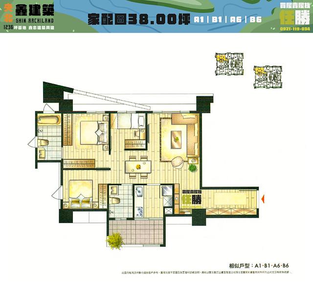 央北鑫建築