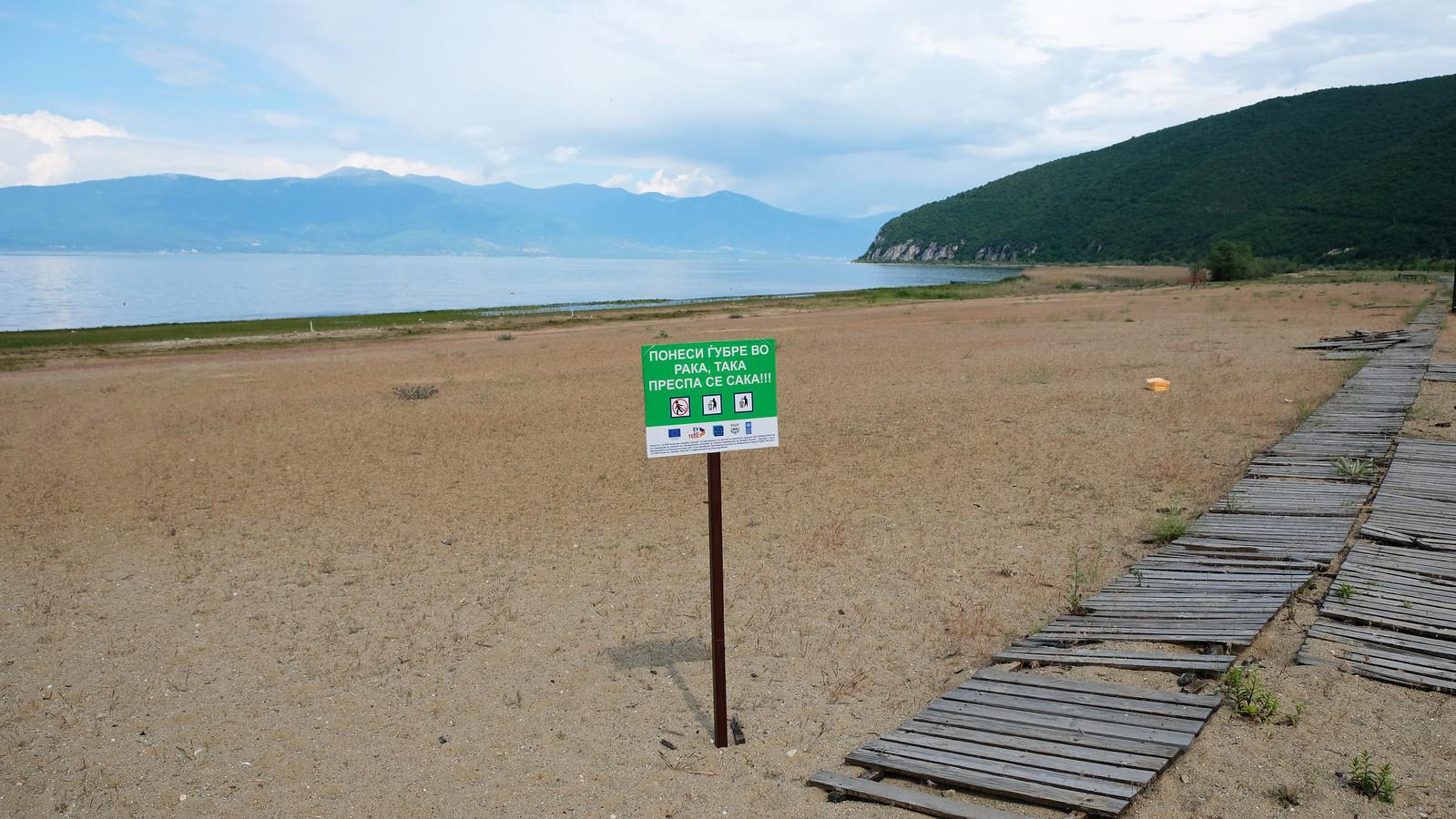 Stenje Beach, Lake Prespa, North Macedonia