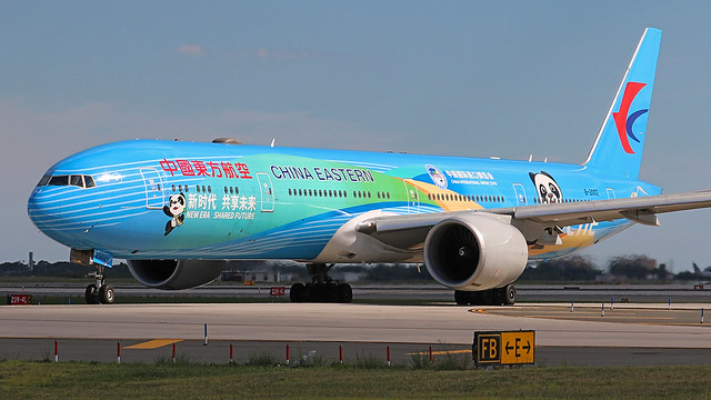 B-2002 | Boeing 777-39PER | China Eastern Airlines (special