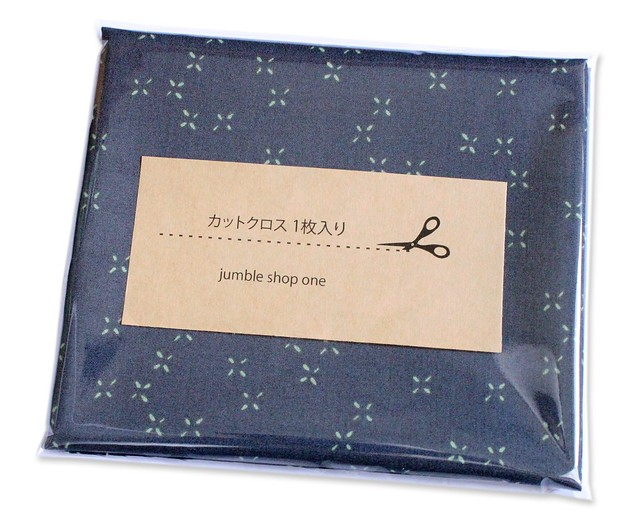 カットクロス Art Gallery Fabrics Lilliput Twinkle Twinkle Galaxy