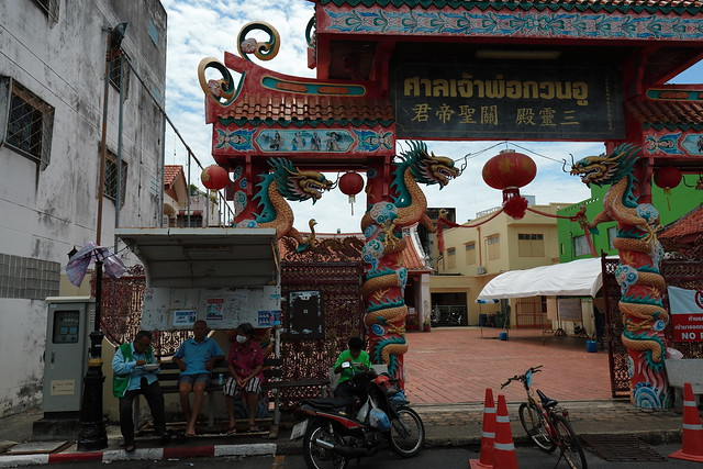 Welcome to Songkhla