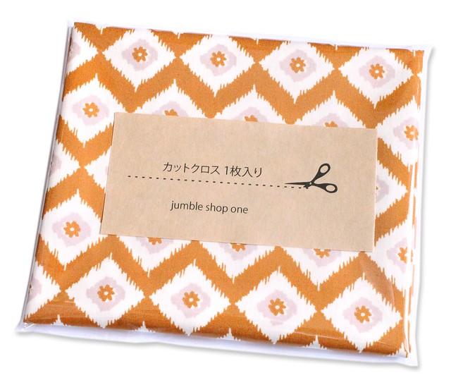 カットクロス Art Gallery Fabrics Lilliput Lilliputian