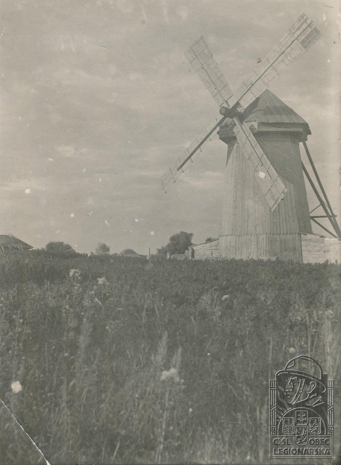 18. 1918. Мельница в Липягах