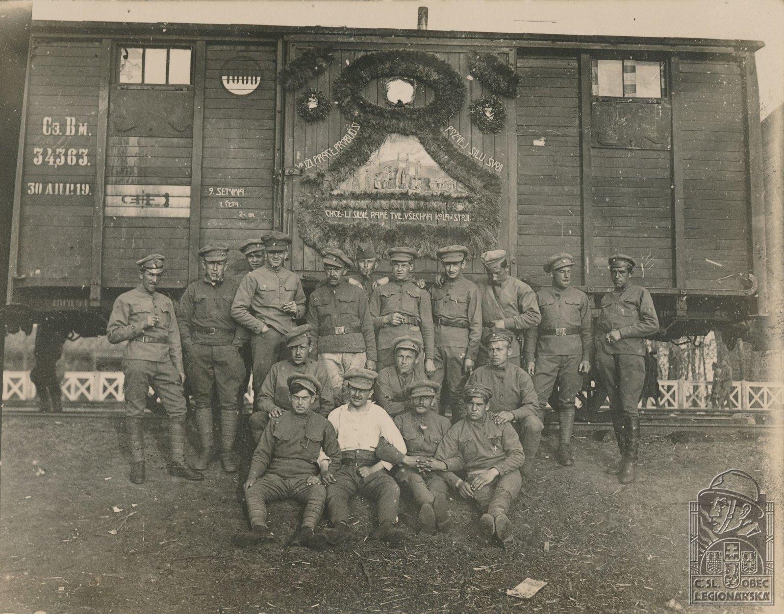 04. 1917. Наша 9 рота