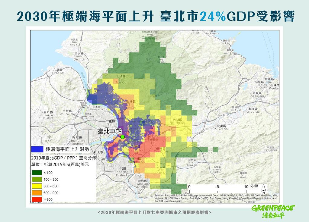 研究推估影響臺北市GDP與地理範圍