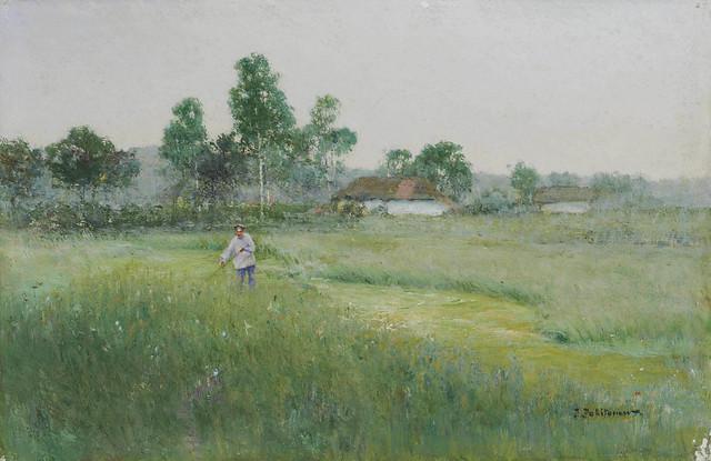 Иван Похитонов «В поле»