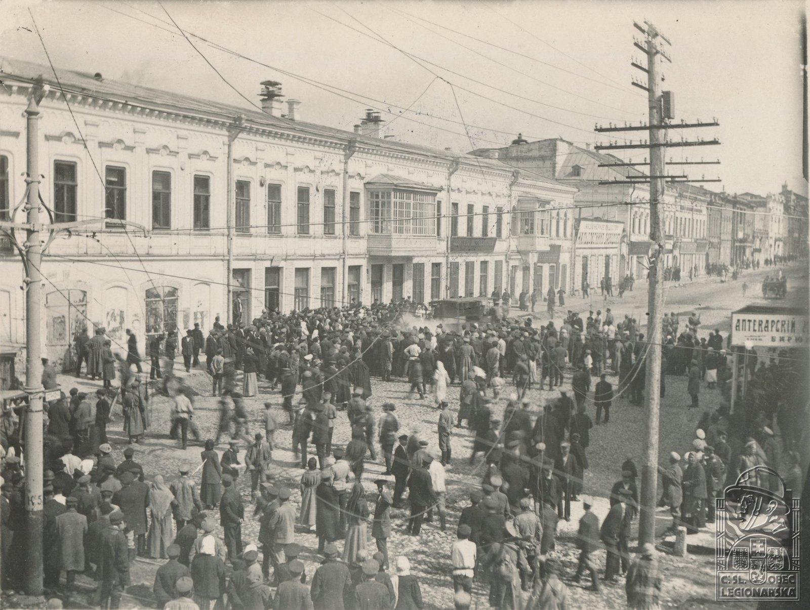 21. 1918. В Самаре