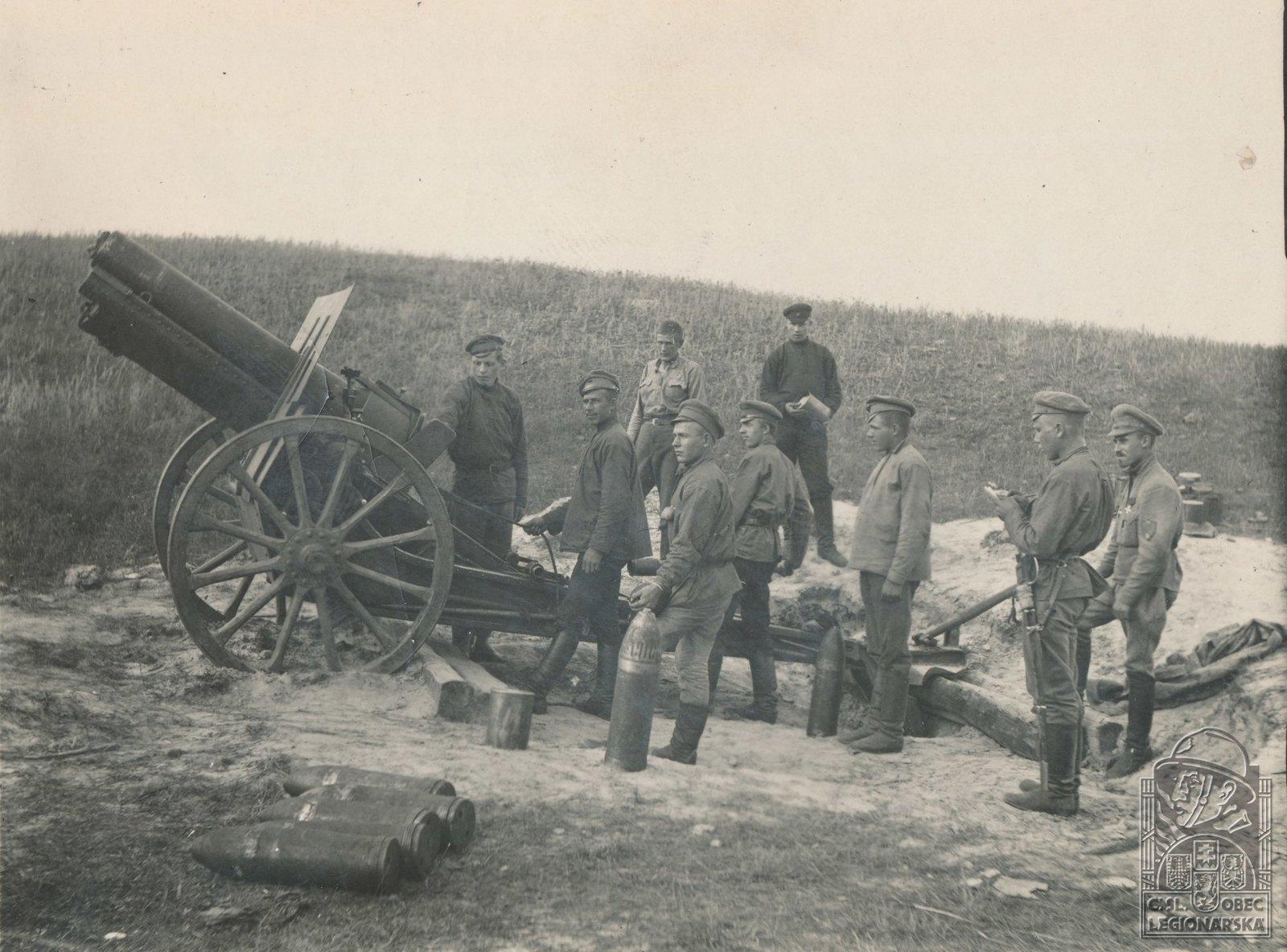 14. 1918. Тяжелая гаубица на Изенском фронте