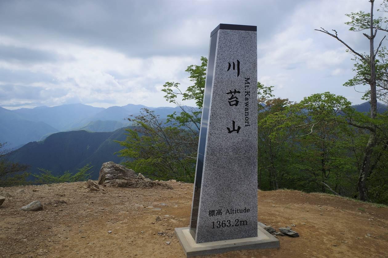 【奥多摩】川苔山山頂の標識