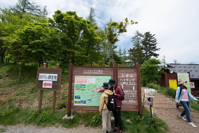 入笠山ハイキングコース入口