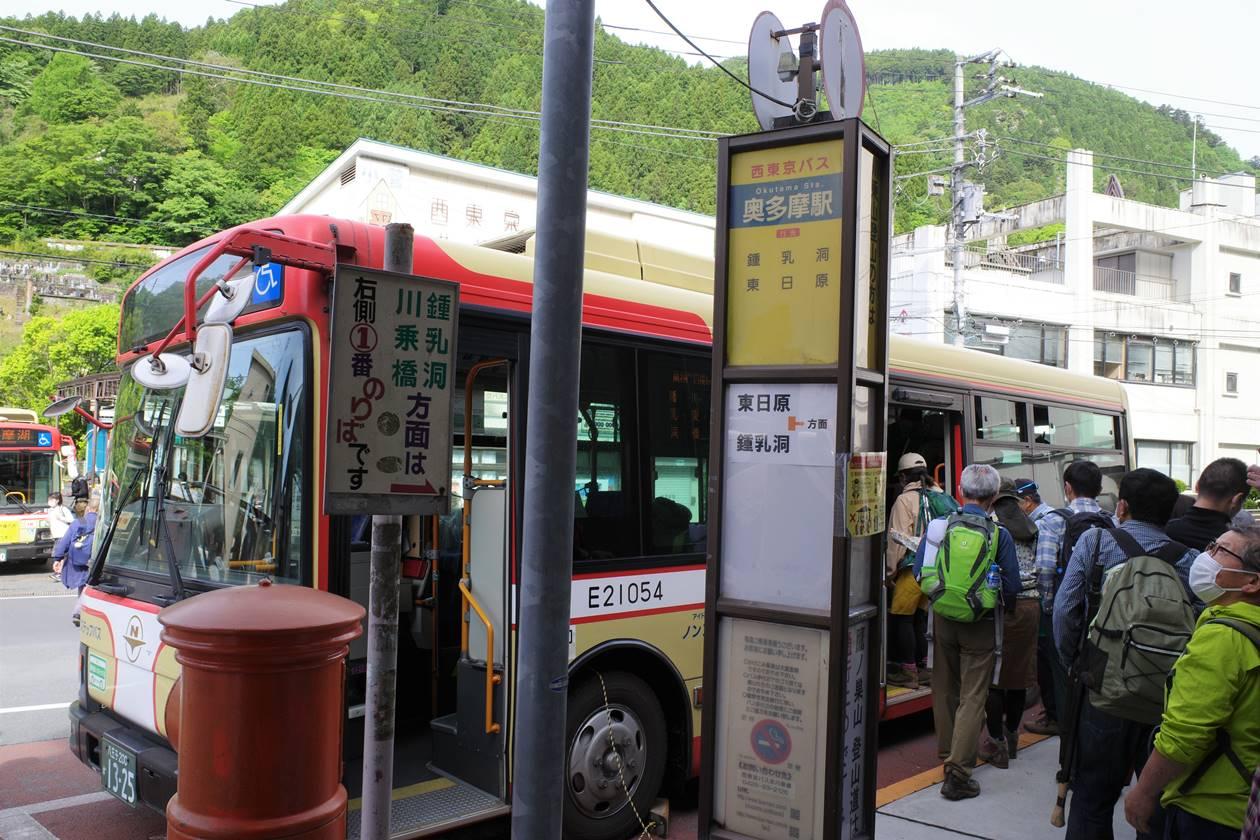 奥多摩駅から東日原・鍾乳洞行きバスに乗車