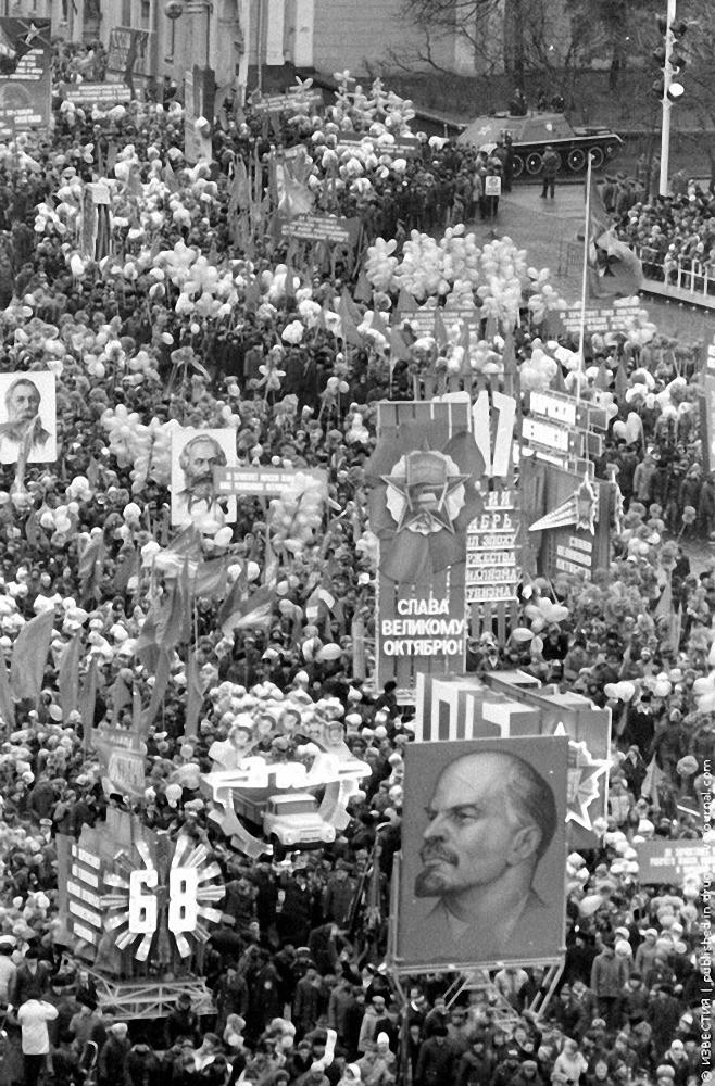 1968. «Слава Великому Октябрю»
