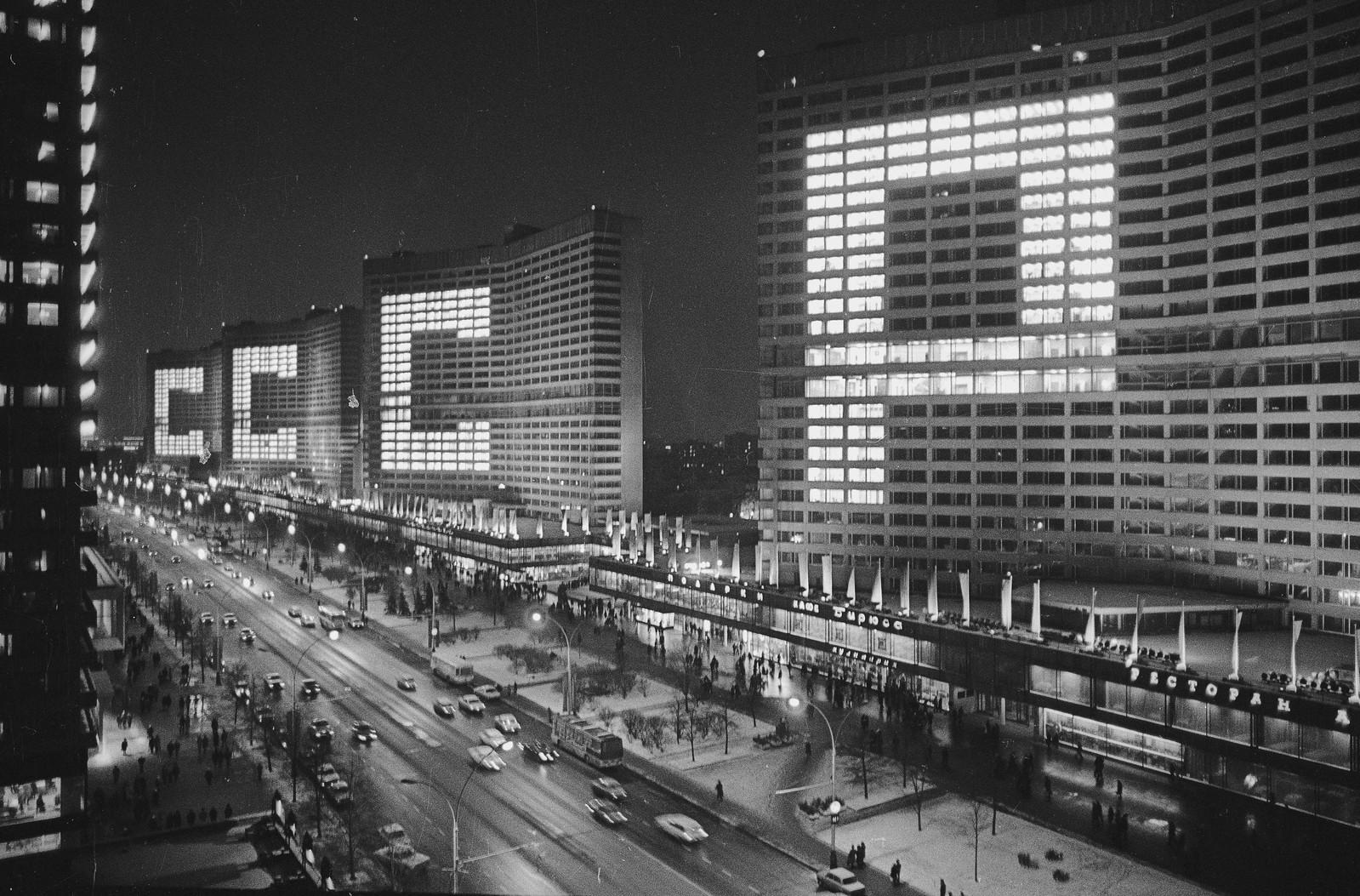 1969. Вечер. Калининский проспект