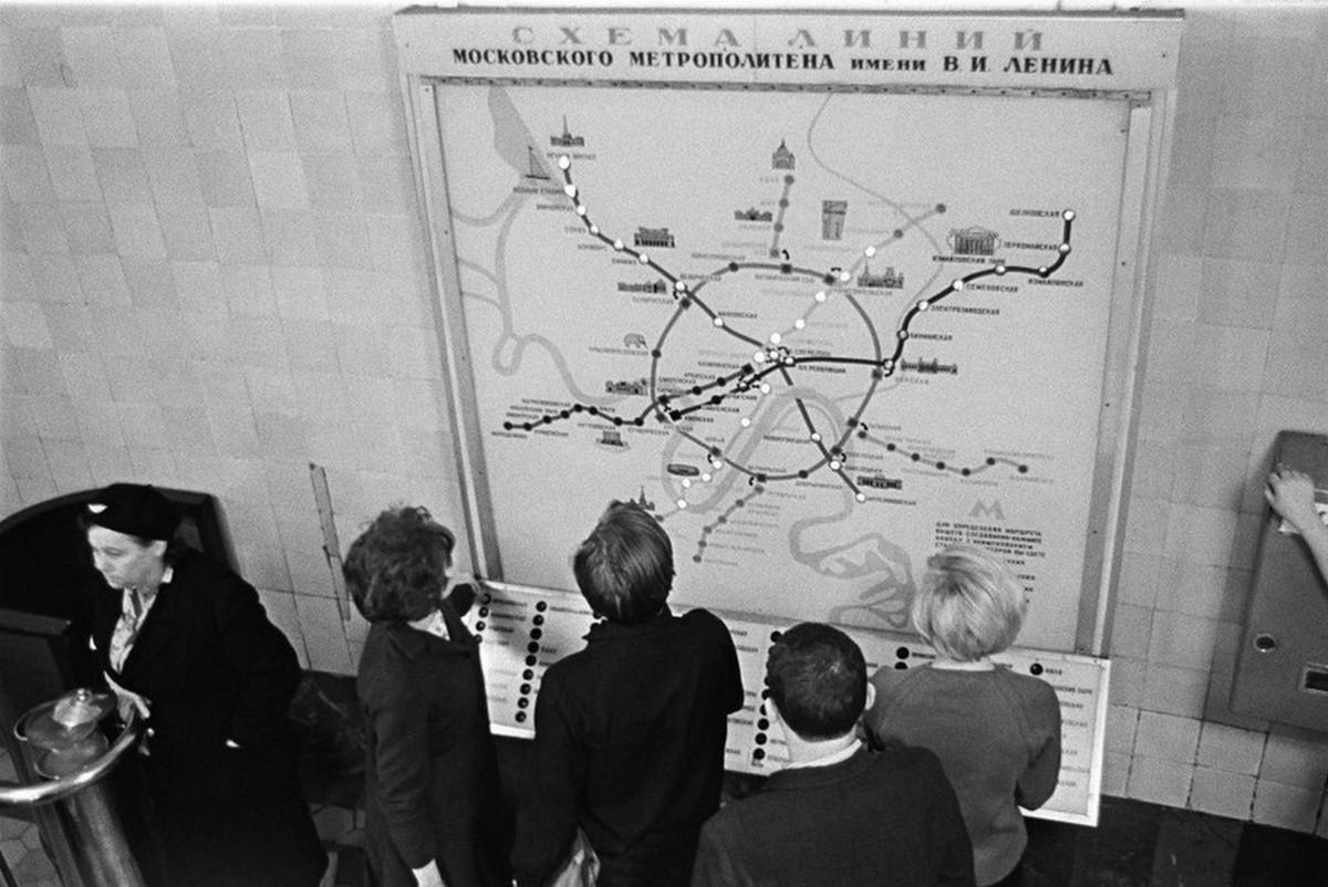 1967. Карта московского метрополитена