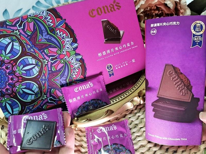 妮娜巧克力18