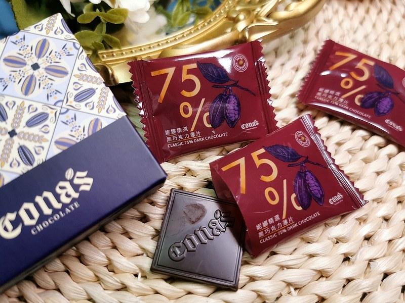 妮娜巧克力6