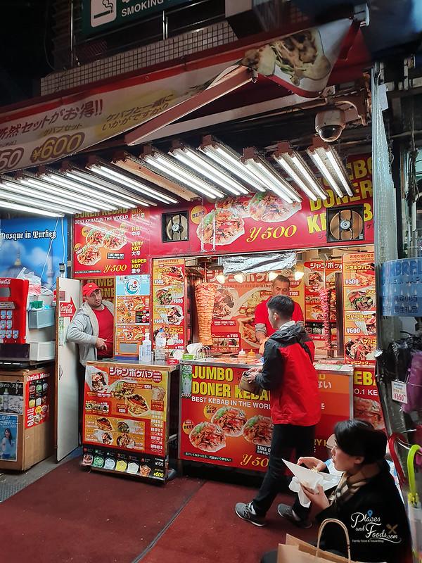 jumbo doner kebab ueno tokyo