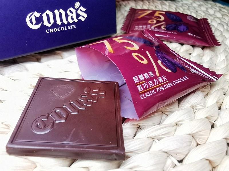妮娜巧克力80