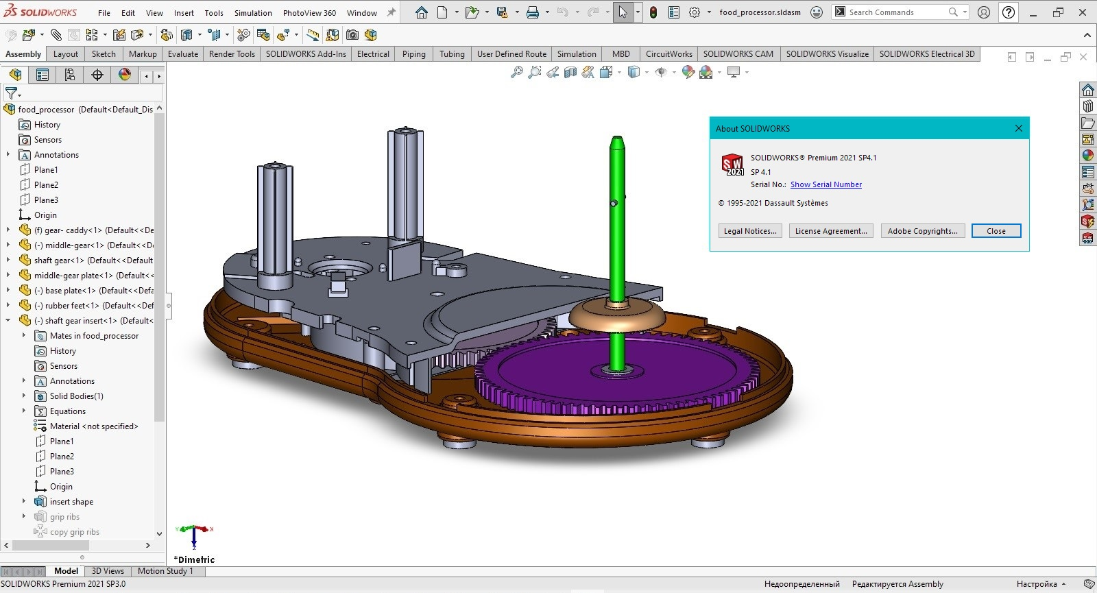 Working with SolidWorks 2021 SP4.1 full